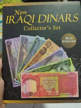 Iraqi Dinars Collector's Set Issued: 2008