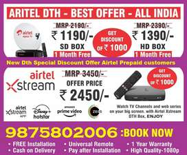 New dth connection Airtel dth settop box airtel xstream dth connection