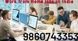 Online or offline job for you