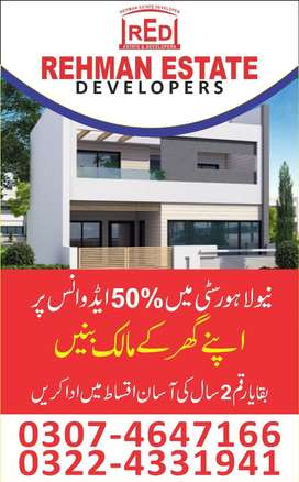 5 Marla commercial plot for sale on installments in New Lahore City