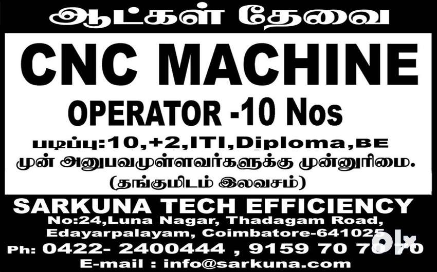 Wanted  CNC Operator & Quality inspector 0