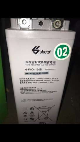 Home, Industrial Dry Cell Batteries. Shoto Industrial Cell Batteries.