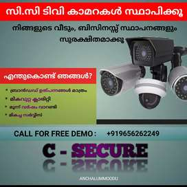 CCTV AND COMPUTER SALES AND SERVICE