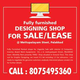 DESINGING SHOP FOR SALE/LEASE