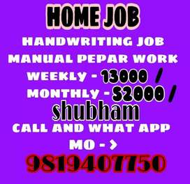 HOME JOB handwriting job