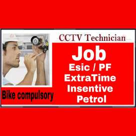 CCTV Instalation Technician