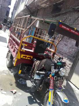 Rickshaw on Rent