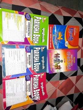 Class 11 refreshers in good condition(second hand)