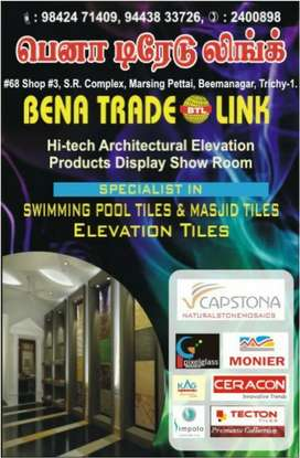 Furnished tile shop for sale located in Trichy beems nagar