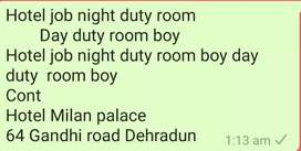 Hotel job room boy day duty night duty job