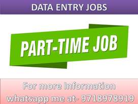 Home based job of Data entry  part time work Typing projects