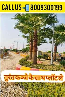 लखनऊ में कमर्शियल प्लॉट ले पहले कब्जा बाद रजिस्ट्री सुल्तानपुर रोड01
