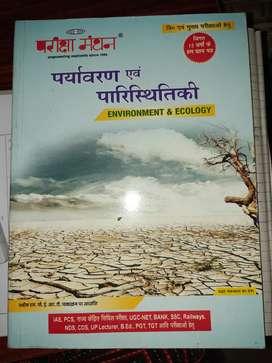 Pariksha manthan paryavaran and paristhitiki...environment and ecology