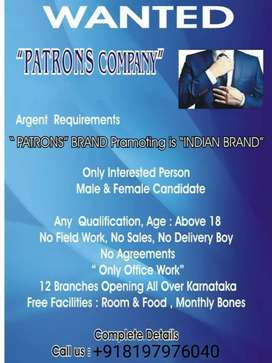 If you want job need call me