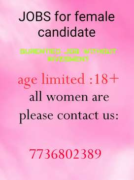 Job for women candidate