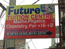 FUTURE TUITION CENTRE