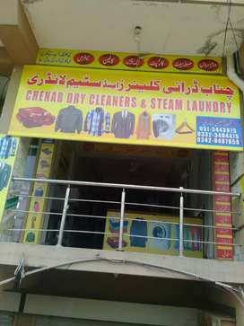 DHOBI SHOP 3 YEAR OLD RUNING BUSNES FOR SALE