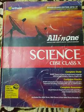 All in one Science book class 10th..