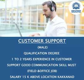 CUSTOMER SUPPORT (MALE)