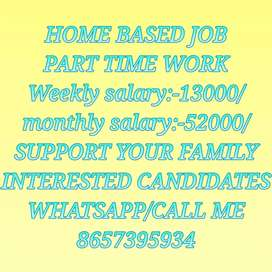 New job available in your area