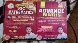 Govt job books for ssc& RRB & banks Aptitude new books