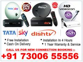 Tata Sky Available Now! Best Offer - Tatasky, Airtel, Dishtv Book Free