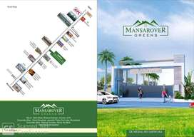 Plots for 100 yards shops in well planned developed gated township