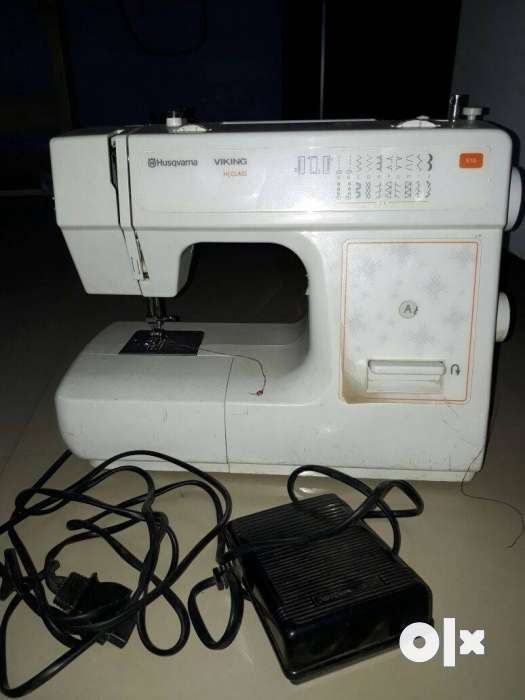 Beige Electric Sewing Machine 0