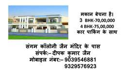 Luxary duplex on sale area Jain mandir sangam colony jabalpur