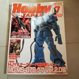 Hobby Japan Edisi July 2009