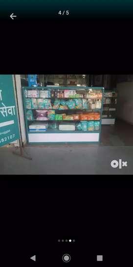Need full time pharmacist on medical store