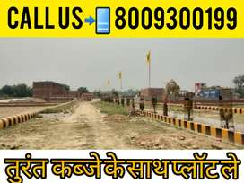 कमर्शियल प्लॉट ऑन सुलतानपुर रोड लखनऊ से लगे प्लॉट तुरंत रजिस्ट्री