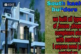 South kash builders