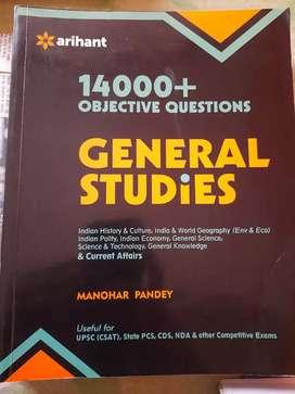 Arihant general studies 14000+ objective que For UPSC,STATE PCS,CDSNDA