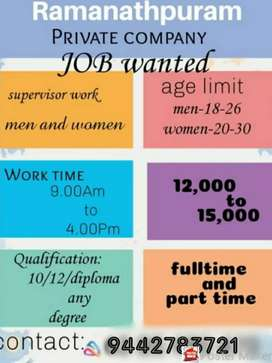Supervisor work ramanathapuram job vacancy age limit 18 to27