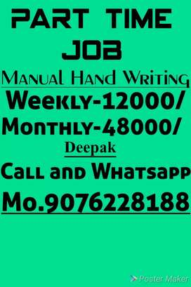 Hand Writing capital letters weekly 12,000 home jab