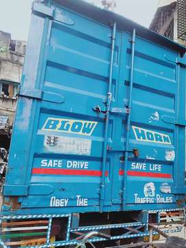 ONLY CONTAINER