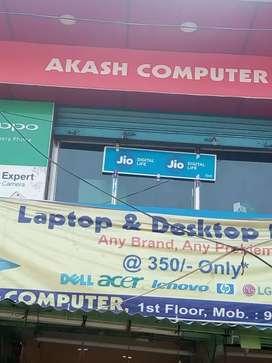 Laptops Repairing Centre