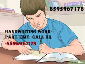 HANDWRITING WORK FROM HOME -PART TIME JOB