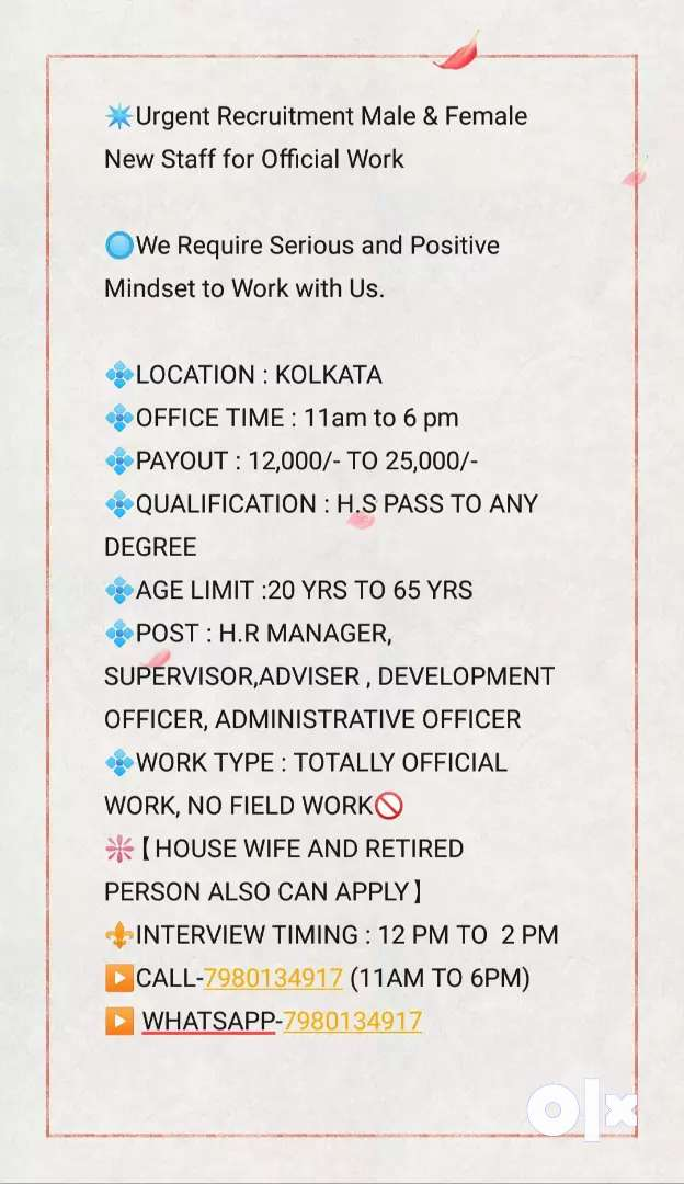 URGENTLY REQUIRED TOTALLY MIND SET FEMALE AND MALE 0