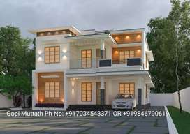 Perumbavoor A M Road Nearby, 5.5 Cent 2100 Sqft New House for Sale