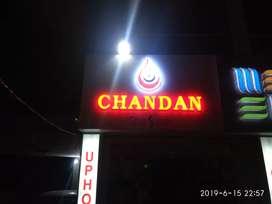 LED letter board