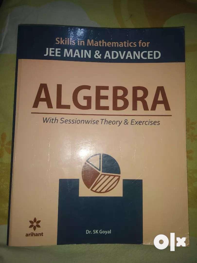Engineering entrance exams preparation books 0