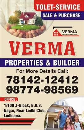 2bhk Brand new house verma properties