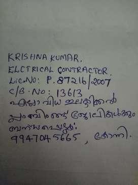 Electrical &plumbing works