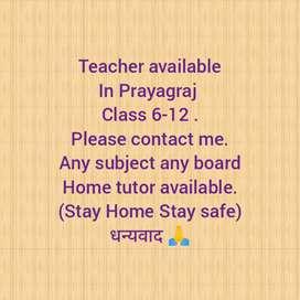 Teachers in Prayagraj.