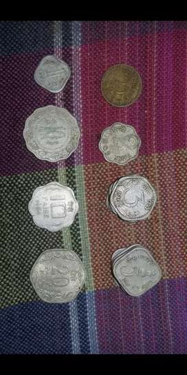 Old Coins 1 paisa to 25 paisa