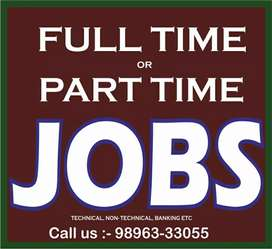 Full time + part time job