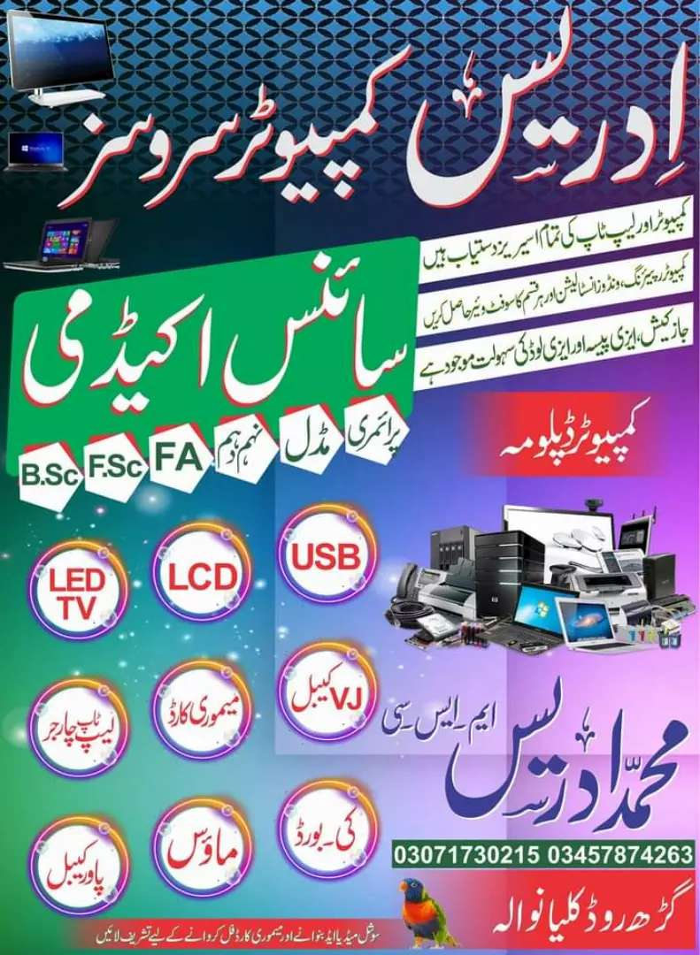 I am Graphic Designer,Expert in MS Office, Video Editor, Photography.