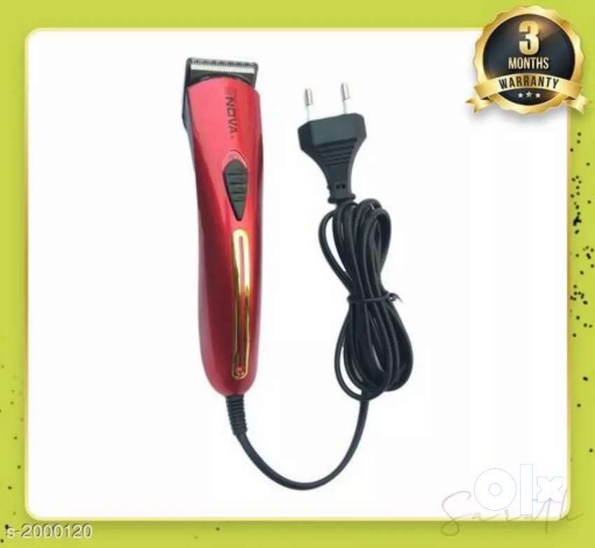 New sealed trimmers 0